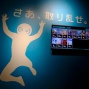 仕事を忘れて至る所で絶叫 『VR ZONE SHINJUKU』内覧会を開催・・・マリオカート、エヴァで使途を討伐など皆で遊べるVR体験