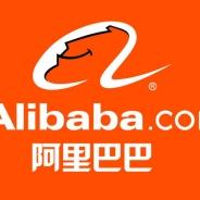 アリババ、クラウドコンピューティングを強化するAIチップを発表…ECサイトの商品検索やレコメンド、広告、自動翻訳などで活用