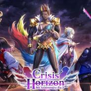 コロプラ、『白猫プロジェクト』で6周年イベントにつながる「Crisis Horizon」を開催! アピスとイズネがキャラガチャに登場!