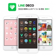 """LINE、ホーム画面""""着せ替え""""アプリ「LINE DECO」の正式サービスを開始"""