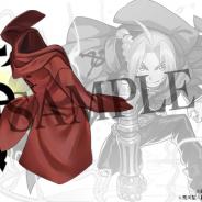 ガンホー、『パズル&ドラゴンズ』でTVアニメ「鋼の錬金術師 FULLMETAL ALCHEMIST」コラボを24日より開催決定!