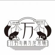 『刀剣乱舞-ONLINE-』初の公式ショップ「刀剣乱舞万屋本舗」が渋谷PARCOにオープン!