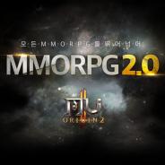 韓国ウェブゼン、モバイル向け新作MMORPG『뮤오리진2(ミューオリジン2)』をリリース…セールスランキングで4位に登場!