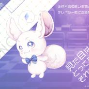スクエニ、『IDOL FANTASY』でナビゲーターキャラ「プノ」のキャラクターボイスを石田彰さんが担当! 世界観PVも公開!