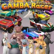 C&R社、劇場版アニメ「GAMBA -ガンバの大冒険-」の公式スマホゲーム『GAMBARACER』の事前登録受付を開始