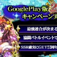 【Google Playランキング(7/16)】2周年記念の『戦国炎舞』が26位→14位に上昇 『メルクストーリア』と『サモンズボード』が急浮上