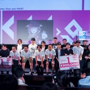 【イベント】KLab, 学生向けデザイナーズコンテスト「KLab Creative Fes'19」の開催レポート…ハイレベルな作品から最優秀グランプリが決定!