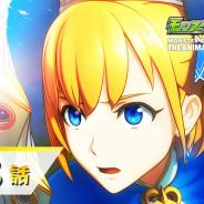 ミクシィ、『モンスターストライク』オリジナルアニメ新シリーズ第3話「歪んだ信頼」を公開!
