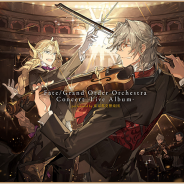 FGO PROJECT、「Fate/Grand Order Orchestra Concert -Live Album- performed by 東京都交響楽団」を発売 5分間のダイジェスト映像を公開中!