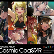 ブシロード、『D4DJ』の2ndアルバム「Cosmic CoaSTAR」よりジャケットを公開! 全6曲の試聴動画も