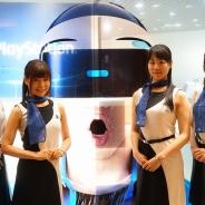 発売前、ソニーストアでの最後の先行体験 PlayStationVRの特別体験会&先行予約販売の予約受付開始日を発表