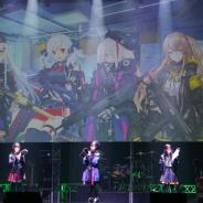 ビクター、『ドールズフロントライン』1ST ONLINE LIVE「OPERATION CALLING」の公式レポートを公開!