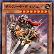 KONAMI、『遊戯王 デュエルリンクス』で新たなストラクチャーデッキ「伝説の戦士」と「HERO見参!」が登場