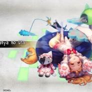 Rayark、『Deemo』新バージョン3.2をリリース 有料DLCで4つの楽曲パック計21曲を配信…M2U氏 x NICODEの新作も