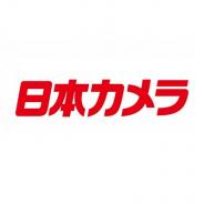 日本カメラ社が解散 カメラ雑誌「日本カメラ」を発行していた