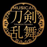 ミュージカル『刀剣乱舞』新作公演11月に決定! 真剣乱舞祭2017も12月に日本武道館、さいたまスーパーアリーナ、大阪城ホールで実施‼︎