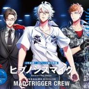KADOKAWA、「別冊カドカワScene」で「ヒプノシスマイク -Division Rap Battle-」特集を実施 「MAD TRIGGER CREW」が登場!