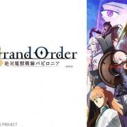 ドワンゴ、「Fate/Grand Order -絶対魔獣戦線バビロニア-」がニコニコで最も視聴されたアニメと発表…「旗揚!けものみち」「慎重勇者」が2位、3位に続く