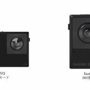 ソフトバンク子会社、360度カメラ「Insta360 EVO」の国内販売を全国の家電量販などで4月12日から販売予定