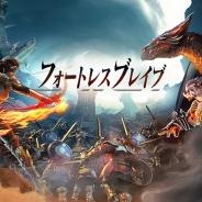 ゲームロフト、『フォートレスブレイブ』をアップデート…新たな英雄が登場