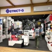 バンダイ、「機動戦士ガンダム」をモチーフとしたアパレルコンセプトショップの新店舗「STRICT-G 東京ソラマチ店」を3月17日にオープン