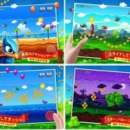 Teyon、ニンテンドーeショップで人気のアクションゲーム『バードマニア』をApp Storeで配信