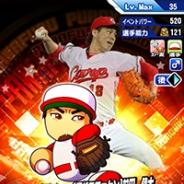 KONAMI、『実況パワフルプロ野球』で前田健太投手が能力値を監修したイベキャラ「[理想のマエケン]前田 健太」を実装!