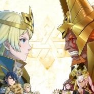 任天堂、『ファイアーエムブレム ヒーローズ』Ver 2.0アップデート実施…伝承英雄と祝福、武器錬成の追加、兵舎の拡張など多岐にわたる改善