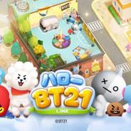 LINE、『LINE バブル』シリーズの最新作『LINE ハローBT21』の事前登録を開始! LINE FRIENDSとBTSのコラボキャラ「BT21」が登場!