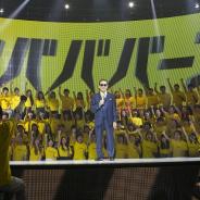ミクシィ、 タモリさん、きゃりーぱみゅぱみゅさん出演の『モンスターストライク』の新CMを9月30日より放映開始! タモリさんがヤバババーン!なMC力を発揮