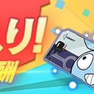 miHoYo、『崩壊3rd』で全艦長に「限定補給チケット」を1枚配布…AppStore売上ランキングでTOP10入りを記念して