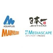 セガゲームス、アクアプラスと日本一ソフト、マーベラス、メディアスケープの家庭用ゲーム7タイトルのアジア地域販売権を取得