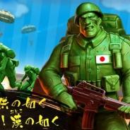 SUPERPRISM、おもちゃの兵隊をテーマとした本格ストラテジーゲーム『Army Men Strike』の日本配信を決定! 配信開始は12月の予定