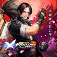 Netmarble、『THE KING OF FIGHTERS ALLSTAR』で春の大型アップデートを実施! 『サムライスピリッツ天草降臨』とのコラボが決定