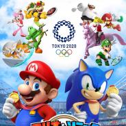 セガ、『マリオ&ソニックAT東京2020オリンピック』『東京2020オリンピック The Official Video Game』全国5都市ツアーを実施決定!
