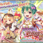 DMM GAMES、『FLOWER KNIGHT GIRL』で新イベント「甘い気持ちをあなたに」を開始 プレミアムガチャに新キャラクターが追加!