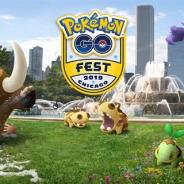 『ポケモンGO』で今夏実施予定のサマーイベント「Pokémon GO Fest」が発表…米シカゴ、独ドルトムント、アジア太平洋地域の合計3地域で開催