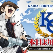 KONAMI、『遊戯王 デュエルリンクス』でKAIBA CORPORATION CUPを開始! エリアランキング500位以内でWCS2018のエリア代表決定戦に