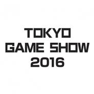 【TGS2016】「TGSフォーラム2016」と「グローバル・ゲーム・ビジネス・サミット2016」開催概要を決定 「ビジネスデイ・ゴールドパス」新設