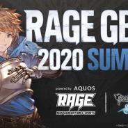 CyberZ、eスポーツ大会「RAGE」にて『グランブルーファンタジー ヴァーサス』初の公式大会を開催