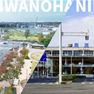 フラー、新潟支社を移転して新たに「新潟本社」に 柏の葉本社との二本社体制で地域経済の活性化とデジタル戦略を推進