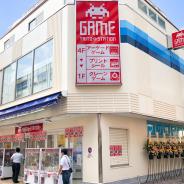 タイトー、「タイトーF ステーション クレアモール川越店」が8月26日にオープンしたと発表