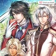 NTTソルマーレ、女性向け恋愛ゲーム『Shall we date?: My Fairy Tales』のiOSアプリ版の提供開始