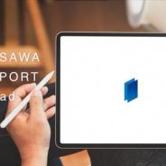 モリサワ、モリサワフォントがiPadで使えるフォント提供アプリ「MORISAWA PASSPORT for iPad」を12月17日にリリース