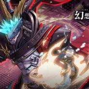 X-Legend、スマホMMORPG『幻想神域2』で新たな守護者として八英雄の一人「レイサ」がショップに登場