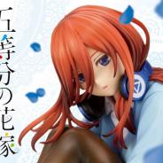 コトブキヤ、アニメ「五等分の花嫁」より、五つ子の三女「中野三玖」のスケールフィギュアを11月に発売!