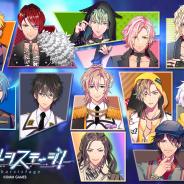 DMM GAMES、「Anime Japan2019」の出展タイトル情報を追加公開! 『文豪とアルケミスト』『カタルシステージ!』『なむあみだ仏っ!-蓮台 UTENA-』