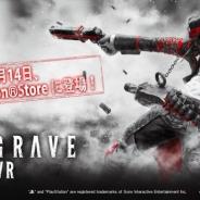【PSVR】ド派手なアクションをVRで 『GUNGRAVE VR』が12月14日に発売