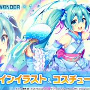 エイチーム、『初音ミク -TAP WONDER-』にて栗栖歳氏描き下ろしの浴衣風カットインイラストと新コスチュームのセットが8月1日より登場!