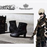 SuperGroupies、『NieR:Automata』の新作コラボブーツの予約受付を開始 「2B」と「9S」をイメージしたブーツを限定販売